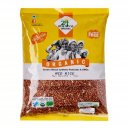 Organic Red Rice 1Kg