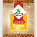 24 Mantra Organic Peanut Bar 33gm