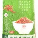 Songhe Noble Red Rice 5Kg