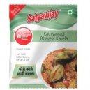 Satyavijay Bharela Karela Mix 30gm