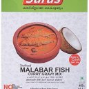 Saras Malabar Fish Curry Gravy Mix 400G