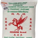 Aaa Long Grain Fragrant Rice 5Kg