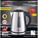 Apollo Cordless Kettle 1.7 Ltr