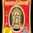 Meenakshi Manjal Kumkumam 500gm