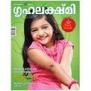 Arogyam Malayalam Magazine
