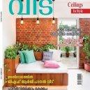 Veedu Malayalam Magazine