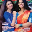 Mahilaratnam Malayalam Magazine