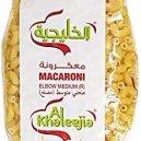 Al Khaleejia Macaroni Elbow Medimum 400gm