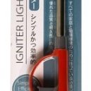 Igniter Gas Lighter 177-7720