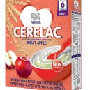 Cerelac India Wheat Apple 300gm(Stage 1)