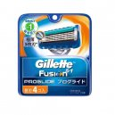 Gillette Fusion Proshield Cartridge 4's