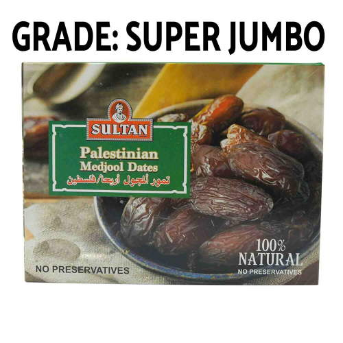 *Sultan Palestinian Medjool Dates